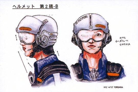 File:Concept Art - Godzilla vs. Megaguirus - G-Grasper Head Gear 1.png
