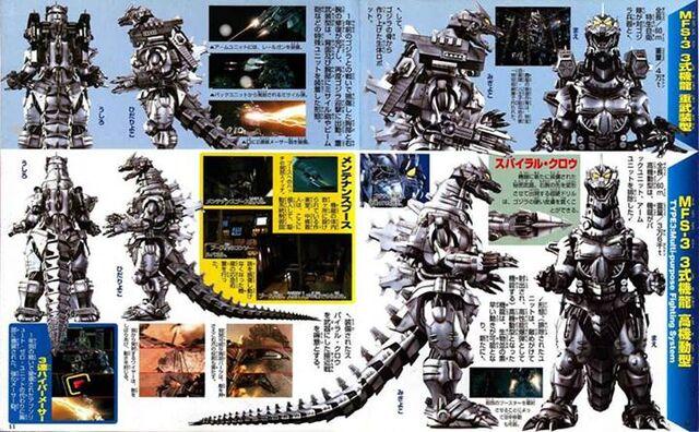 File:Kiryu Specs.jpg