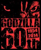 File:Godzilla 60th Anniversary Logo.png