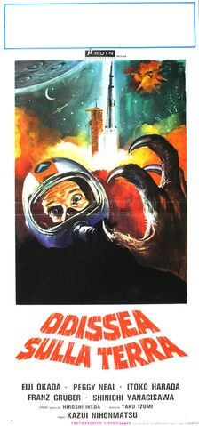 File:X from outer space poster 06.jpg