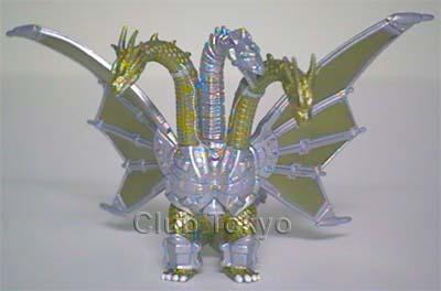 File:Bandai HG Set 2 Mecha-King Ghidorah.jpg