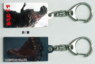 File:Godzilla resurgence keys hints .jpeg