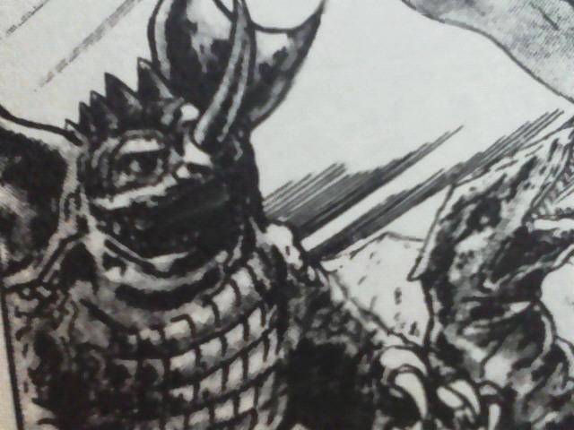 File:Manga-Goro and Bara img 7.jpg