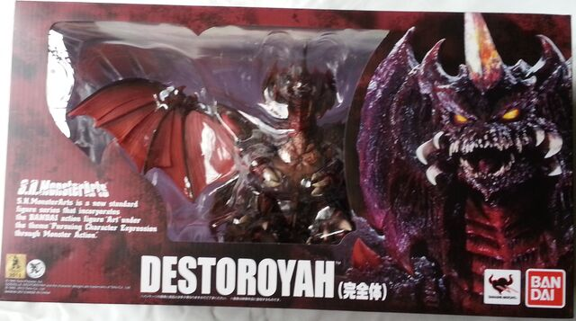 File:S.H. Monsterarts Destoroyah.jpg