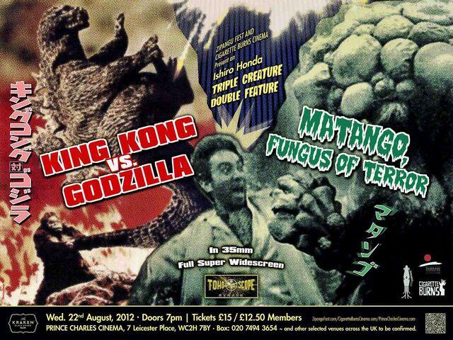 File:UK KKvG and Matango 2012 Double Bill Poster.jpg