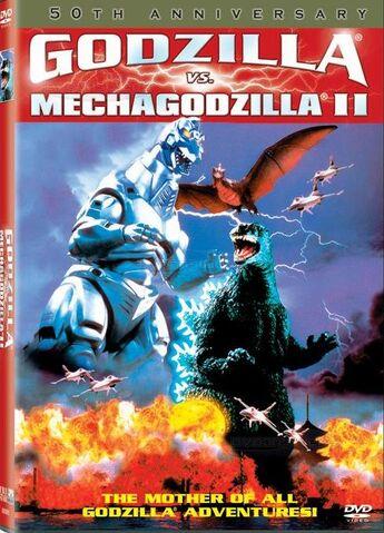 File:GODZILLA VS. MECHAGODZILLA II.jpg