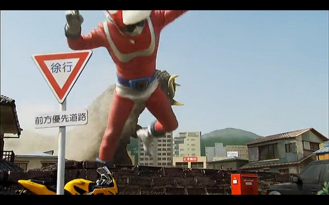 File:Go! Godman - 29.jpg