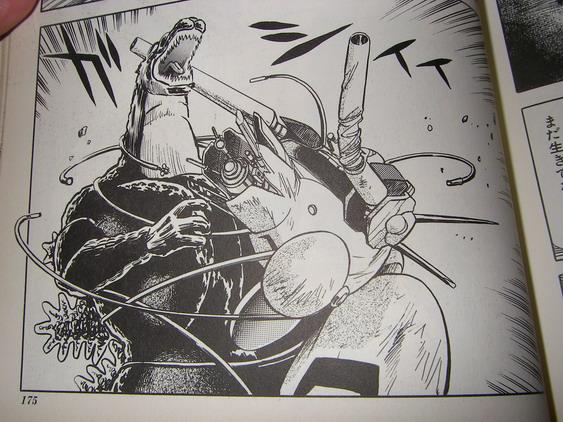 File:King Godzilla Question Mark Kodansya Manga.jpeg
