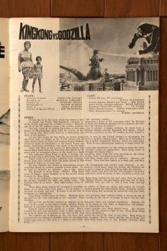 File:1962 MOVIE GUIDE - KING KONG VS. GODZILLA PAGES 4.jpg