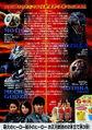 Godzilla Tokyo SOS Info Chart