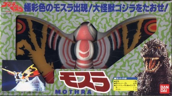 File:BandaiMothA92BxFrt.jpg