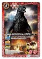 BATTLE SPIRITS GODZILLA