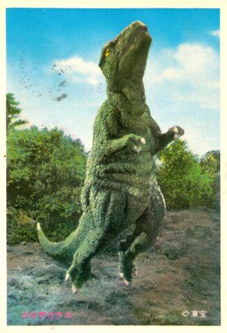 File:Gorosaurus-postcard3-700x1024.jpg