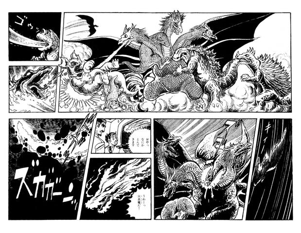 File:Destroy All Monsters- Battling Ghidorah.png