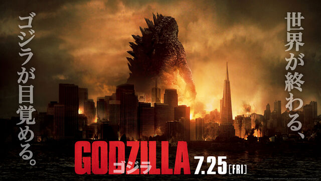 File:Godzilla-Movie.jp - Wallpaper 1920x1080.jpg