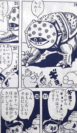 File:GodzillaShigeruSugiuraShonenKurabu2015February05.jpg
