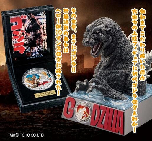 File:Collectors item godzilla bust with coinimage.jpeg