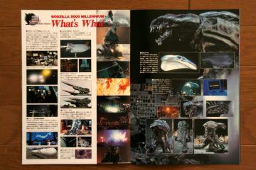File:1999 MOVIE GUIDE - GODZILLA 2000 MILLENNIUM PAGES 3.jpg