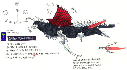 File:Concept Art - Godzilla Final Wars - Gigan 2.png