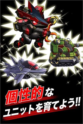 File:Gamera Battle - Gyaos Mech and Fighter Jet.jpg
