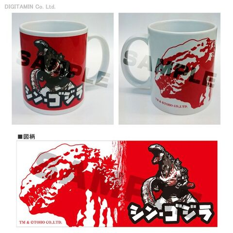 File:Godzilla resurgence mugs.jpeg
