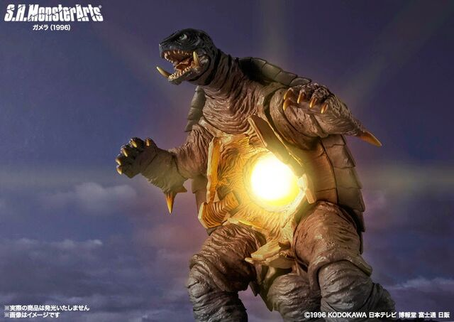 File:SH MonsterArts Gamera 1996 2.jpg