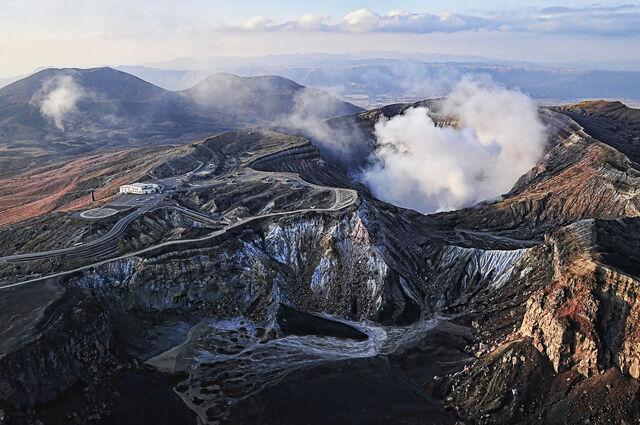 File:Aerial View of Mount Aso (smoking stage).jpg