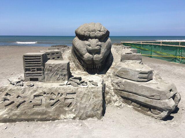 File:Shingoji sand sculpture.jpeg