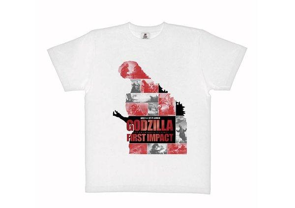 File:Godzilla Hirt .jpeg