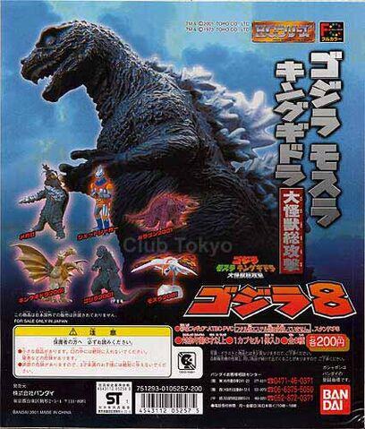 File:Bandai HG Set 8.jpg