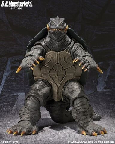 File:SH MonsterArts Gamera.jpg
