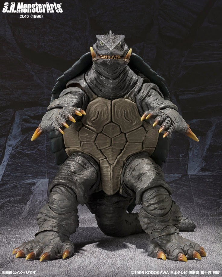 SH MonsterArts Gamera