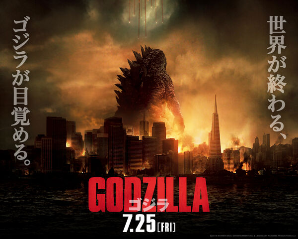 File:Godzilla-Movie.jp - Wallpaper 1280x1024.jpg