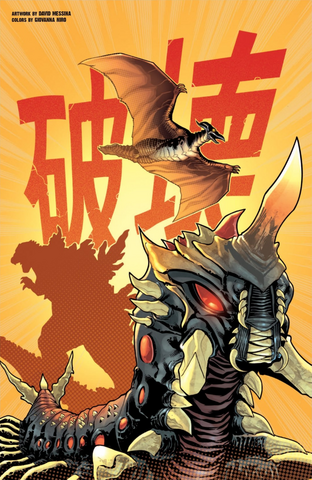 File:KINGDOM OF MONSTERS Issue 12 CVR A Art.png