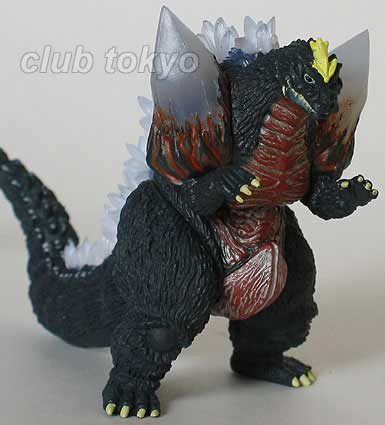 File:Bandai HG Set 10 SpaceGodzilla.jpg
