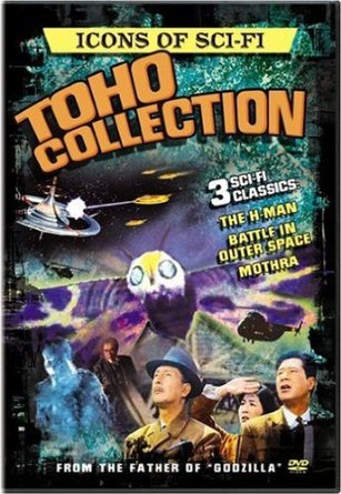 File:Sony Icons of Sci-Fi Toho Collection DVD Set.jpg