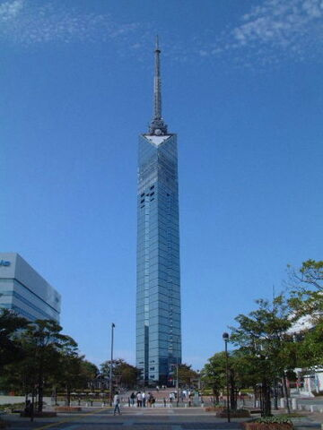 File:Fukuoka-tower.jpg