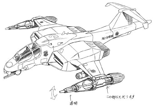 File:Concept Art - Godzilla vs. Mothra - ASTOL-MB93 9.png