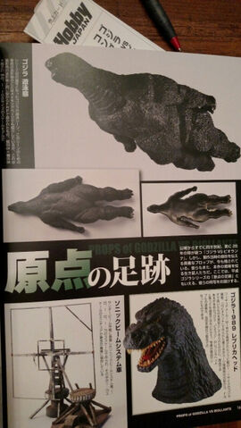 File:GvB magazine 3-4.jpg