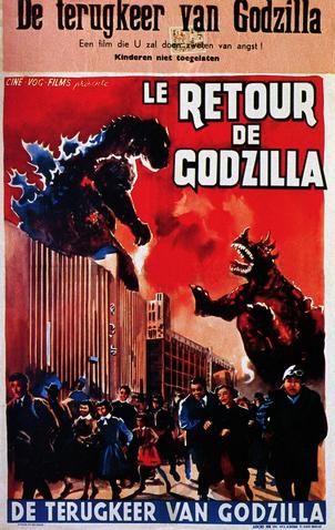 File:Godzilla Raids Again French Poster.png