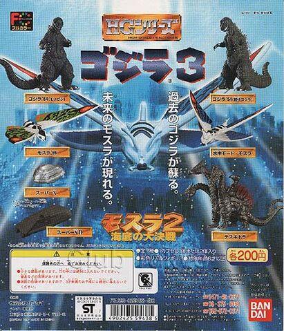 File:Bandai HG Set 3.jpg