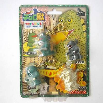 File:Godzilla lighters image.jpeg