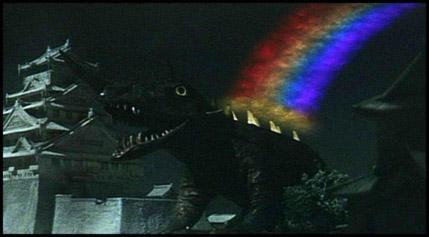 File:Barugon Rainbow Beam.jpg