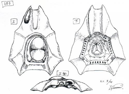 File:Concept Art - Godzilla 2000 Millennium - Millennian UFO 2.png