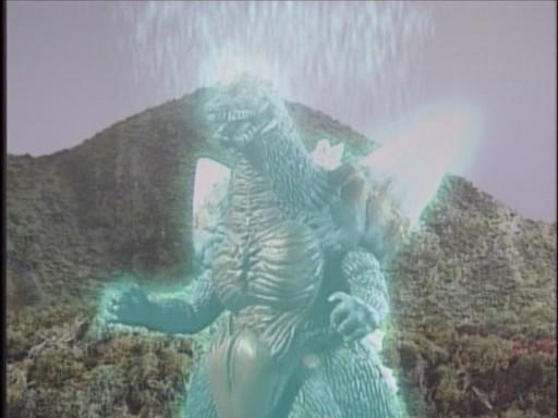 File:Godzillaislandstory0917.jpg