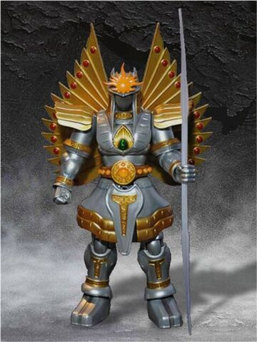 File:S.H. Monsterarts Utsuno Ikusagami.jpg