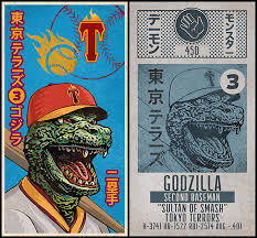 File:Godzilla base ball card thingimage.jpeg