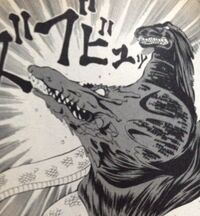King Godzilla Biollante Head