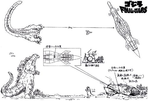 File:Concept Art - Godzilla Final Wars - Godzilla vs. New Gotengo.png
