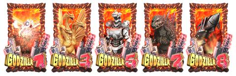 File:Godzilla Descent of the Destruction God Cards 1.jpg